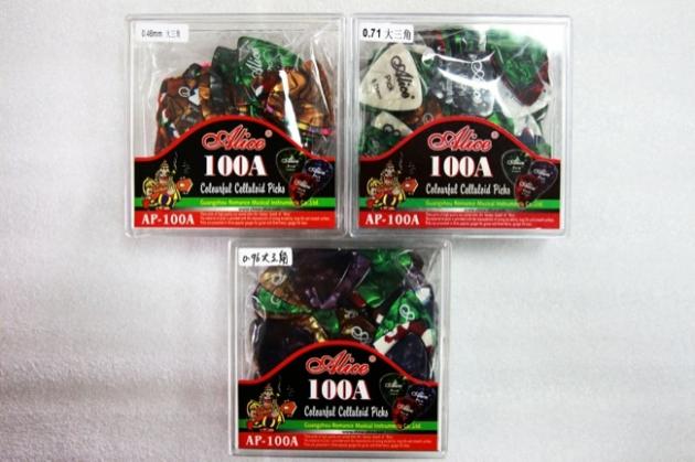 A14B Pick 大三角(100片) 0.46,0.71,0.96 1