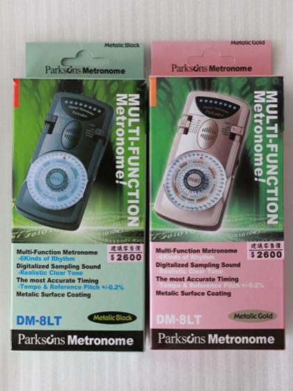 E27E DM-8LT 節拍器(韓)金/黑 1