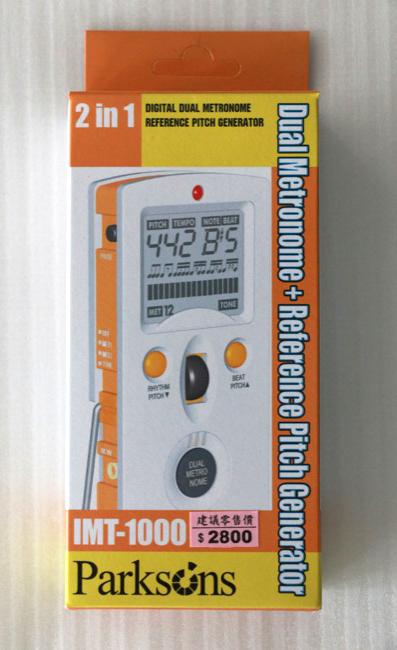 E27F IMT-1000 節拍器(鼓)韓製 1