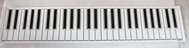 E39 紙鍵盤 1