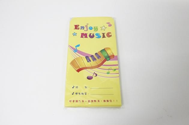 E40 學費袋(20入.100入) 1