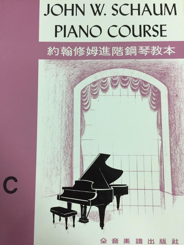 P10 修姆(夏姆)鋼琴教本C 1