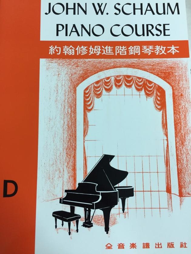 P11 修姆(夏姆)鋼琴教本D 1