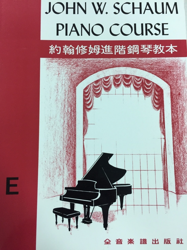 P12 修姆(夏姆)鋼琴教本E 1
