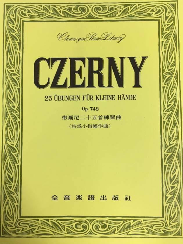 P209 徹爾尼二十五首練習曲-作品748 1