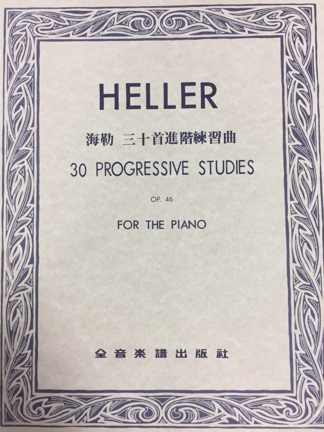 P699 海勒 30首進階練習曲OP.46 1