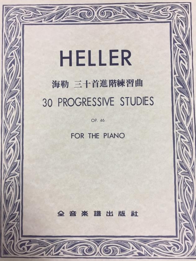 P699 海勒 三十首進階練習曲-作品46 1