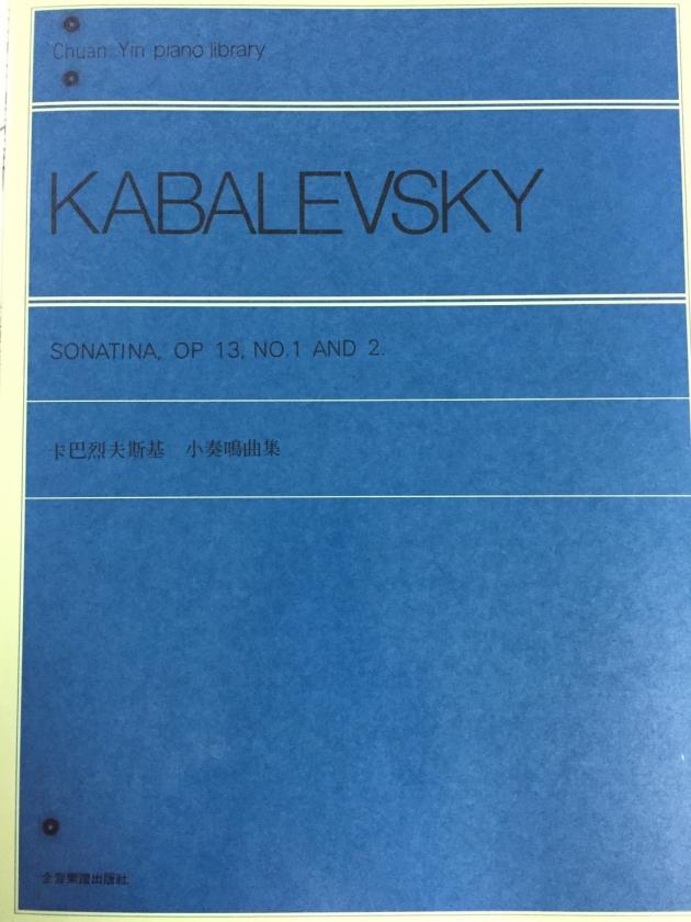 P711 卡巴賴夫司機 小奏鳴曲OP.13 1