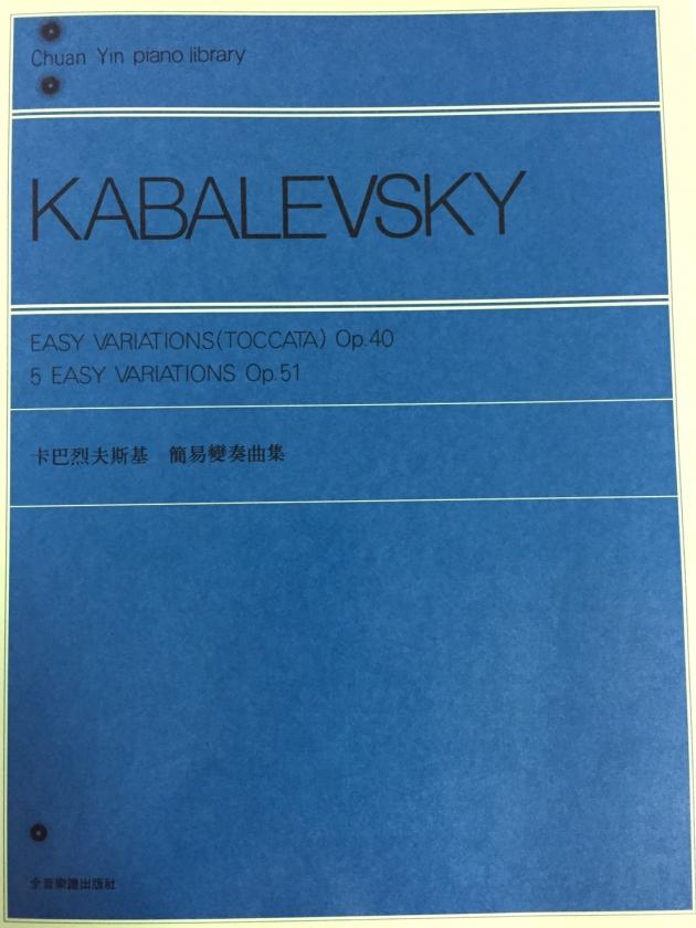 P717 卡巴烈夫斯基 簡易變奏曲集--作品40, 51 1