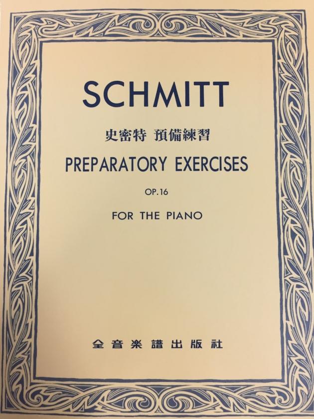 P801 史密特 預備練習-作品16 1