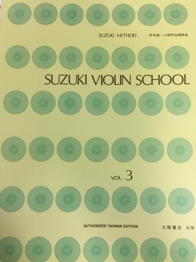 V24 鈴木 小提琴指導曲集3 1