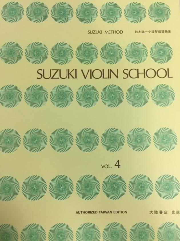 V25 鈴木 小提琴指導曲集4 1