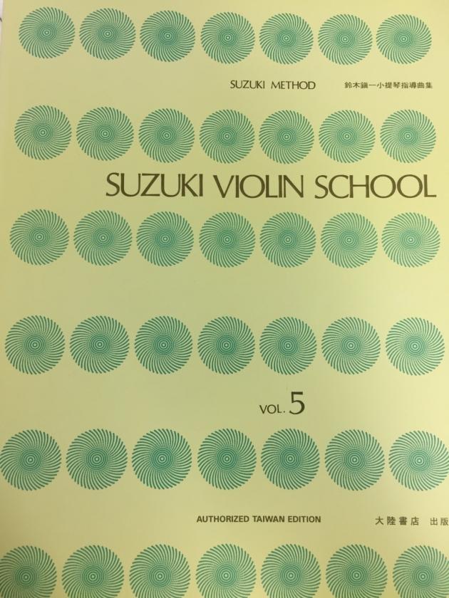 V26 鈴木 小提琴指導曲集5 1