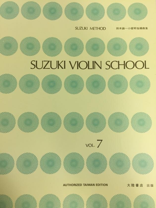 V28 鈴木 小提琴指導曲集7 1