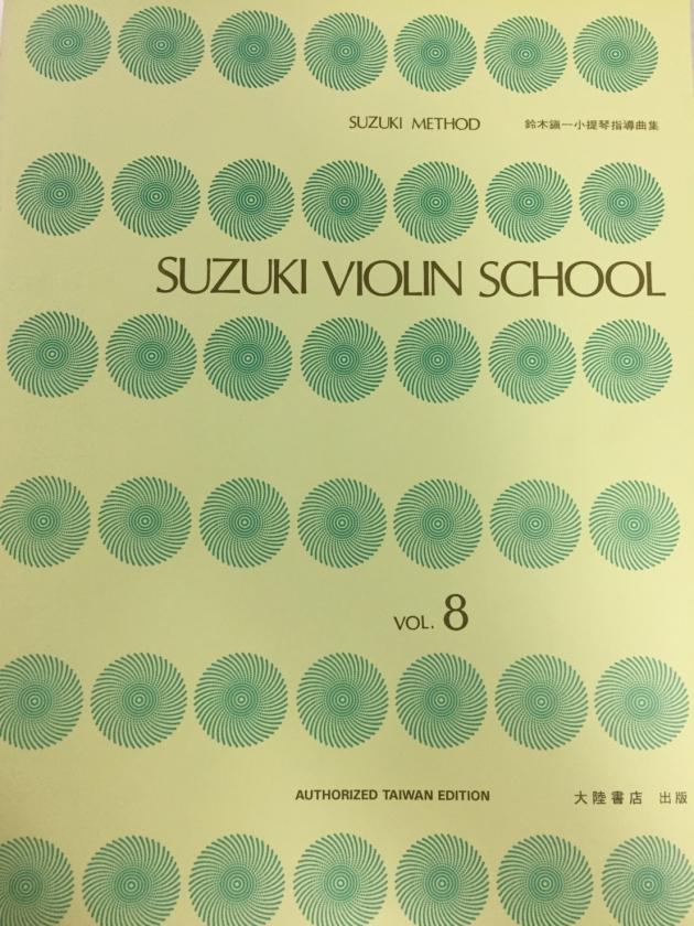 V29 鈴木 小提琴指導曲集8 1