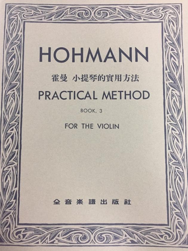 V218 霍曼 小提琴實用方法 第三冊 1