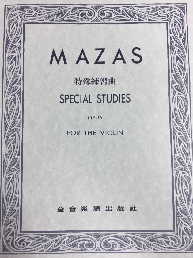 V266 馬沙士 特殊練習曲OP.36第一冊 1