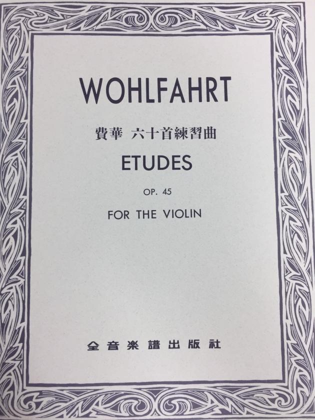 V381 費華 六十首練習曲-作品45 1