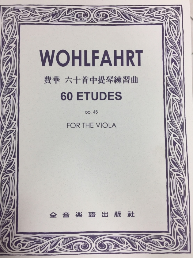 U3 費華六十首中提琴練習曲 1