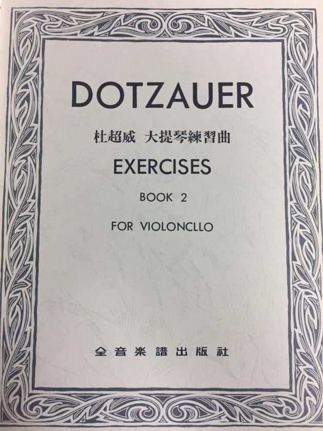 W26 杜超威 大提琴練習曲 第二冊 1