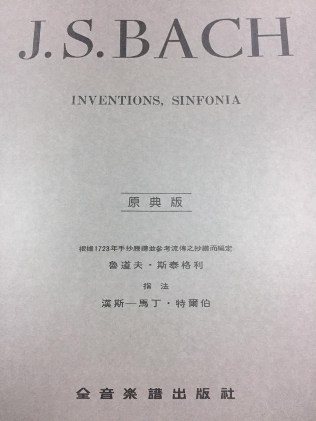 Y6 巴哈 創意曲 1