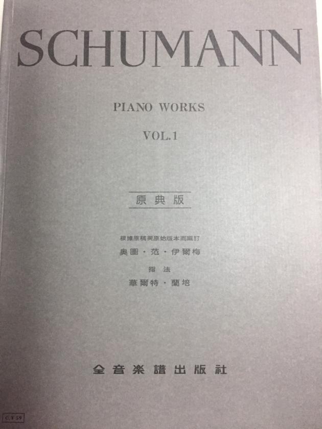 Y59 修曼【原典版】鋼琴曲集 第一冊 1