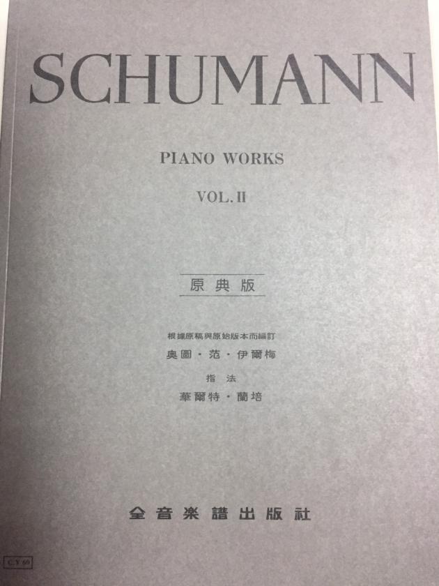 Y60 修曼【原典版】鋼琴曲集 第二冊 1
