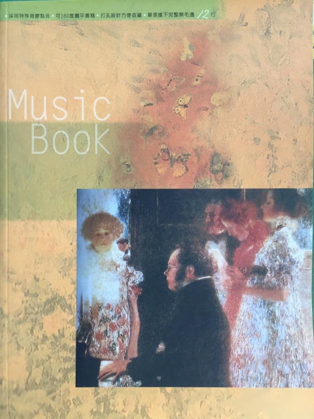 MS101 大本音樂簿:美女與彈琴者(12行,橘底) 1