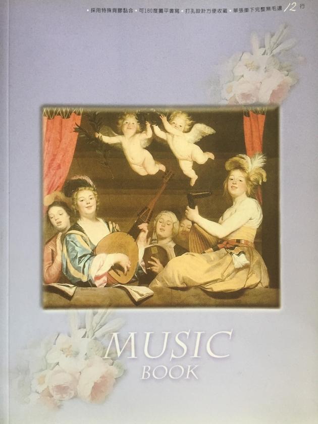 MS102 大本音樂簿(十二行)天使的合奏 1