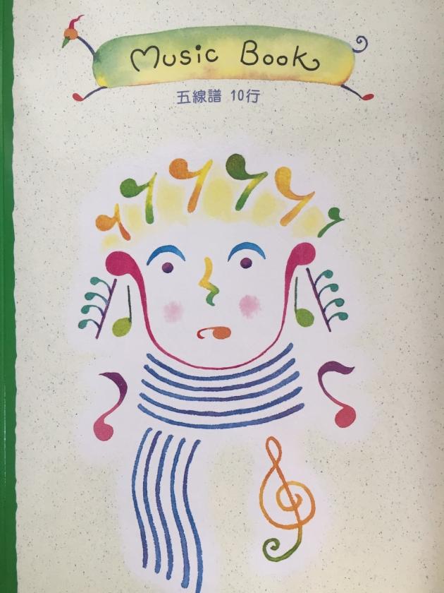 Z8 五線譜簿(十行) 1