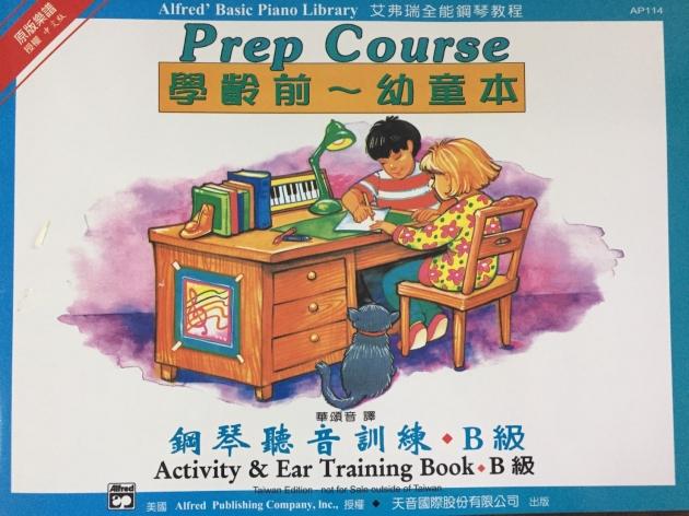 AP114《艾弗瑞》幼童本-鋼琴聽音訓練(B) 1
