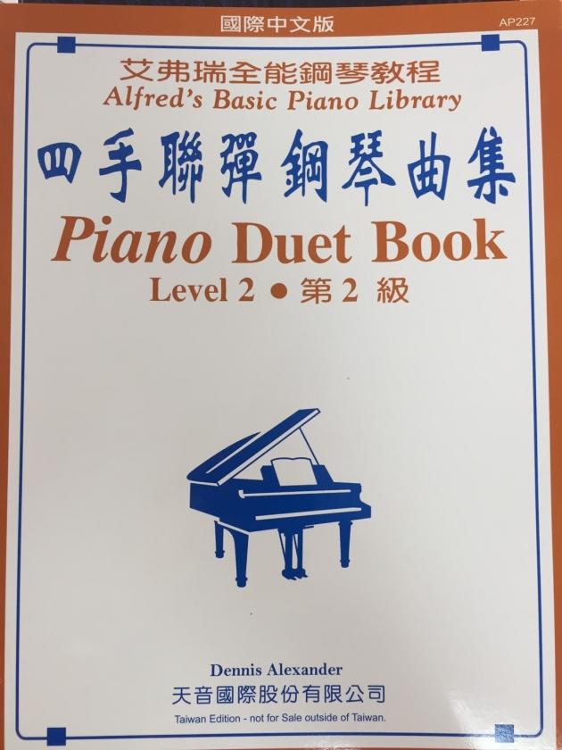 AP227《艾弗瑞》四手聯彈鋼琴曲集(2) 1