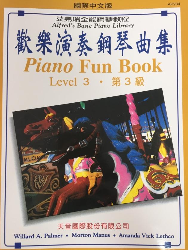 AP234《艾弗瑞》歡樂演奏鋼琴曲集(3) 1