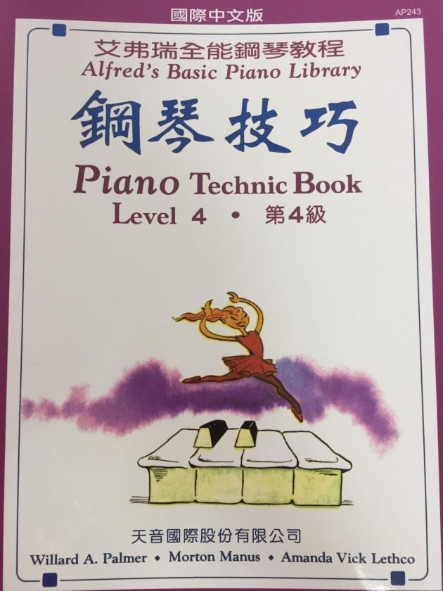 AP243《艾弗瑞》鋼琴技巧(4) 1