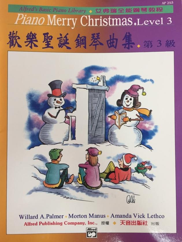 AP293《艾弗瑞》歡樂聖誕鋼琴曲集(3) 1