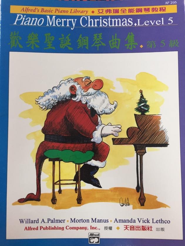 AP295《艾弗瑞》歡樂聖誕鋼琴曲集(5) 1