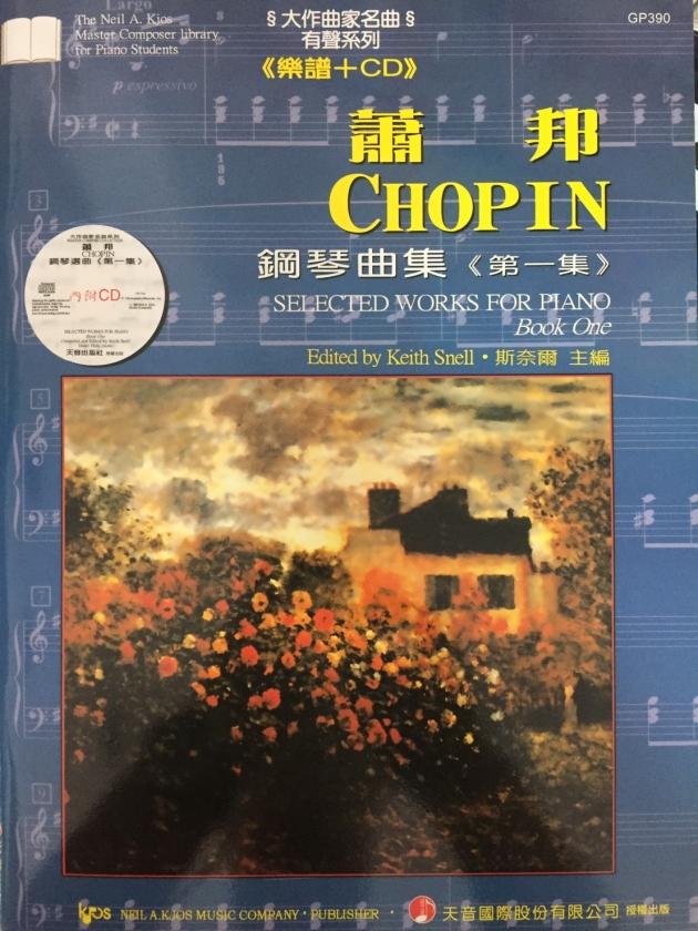 GP390《尼爾斯》蕭邦鋼琴曲集1(樂譜+CD) 1