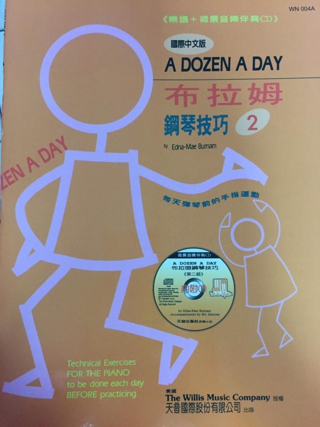WN004A《薇麗絲》布拉姆技巧-2+CD 1