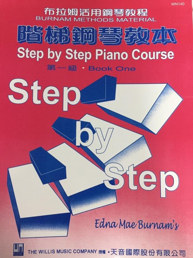 WN140《薇麗絲》階梯鋼琴教本1 1