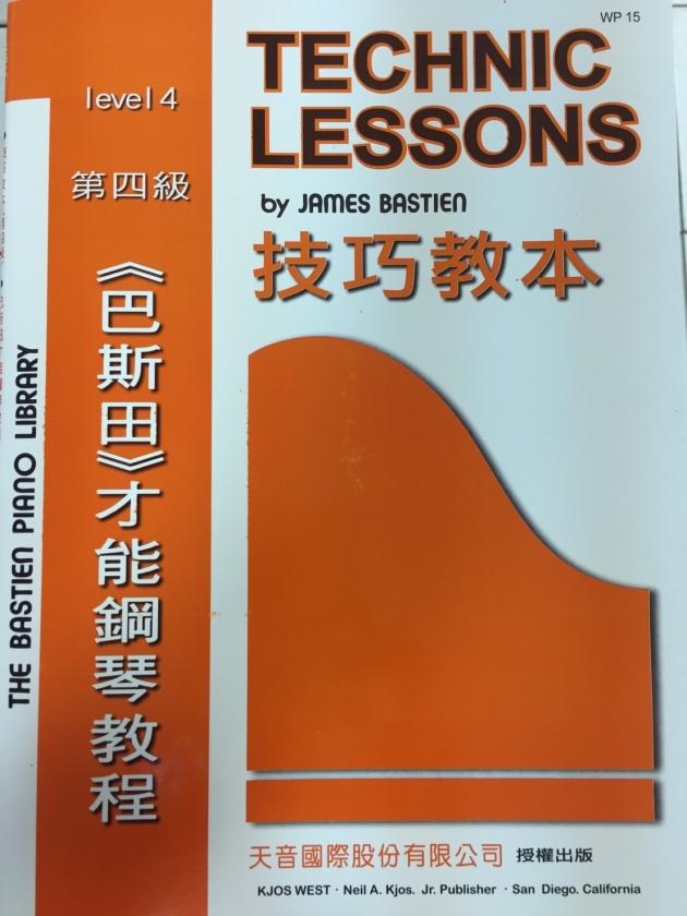 WP15《巴斯田》技巧教本4 1