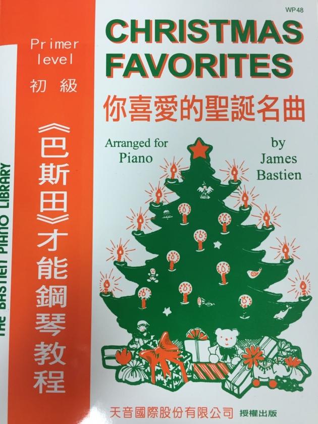 WP48《巴斯田》你喜愛的聖誕名曲(初級本) 1