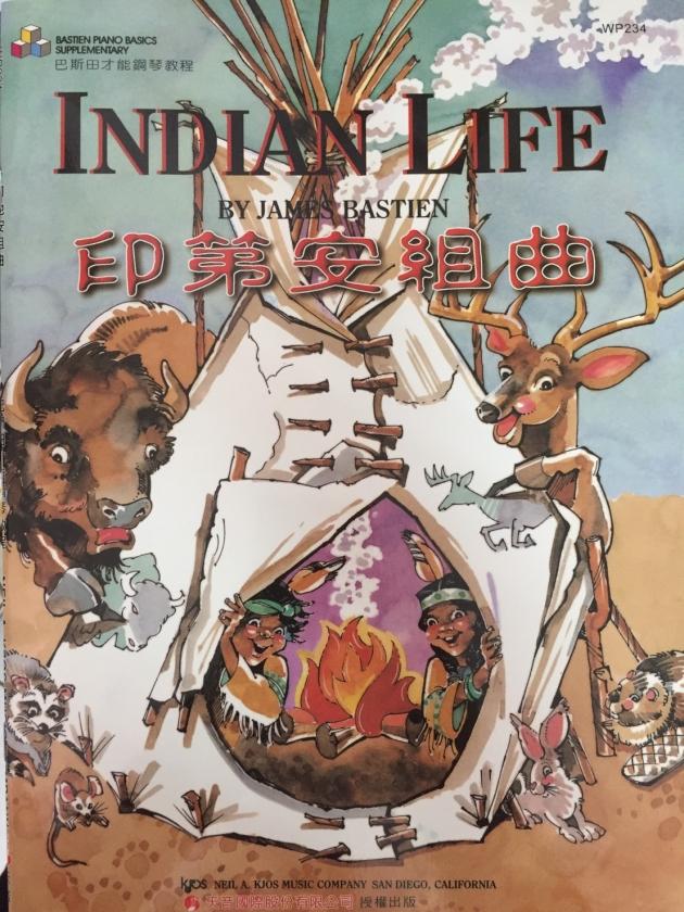 WP234《巴斯田》印地安組曲 1