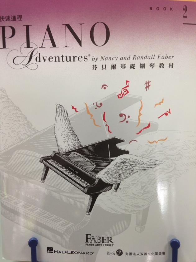 鋼琴教本2 1