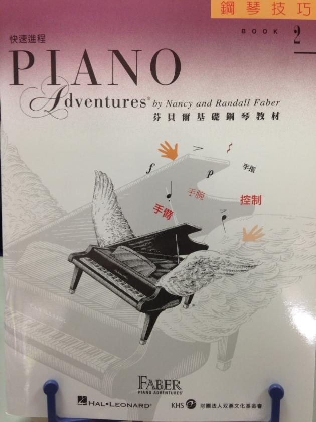 鋼琴技巧2 1