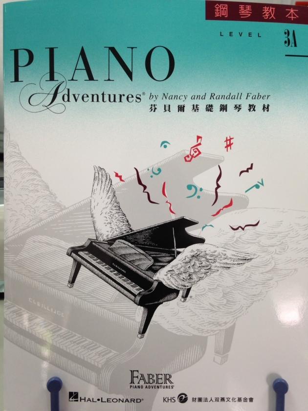鋼琴教本3A 1