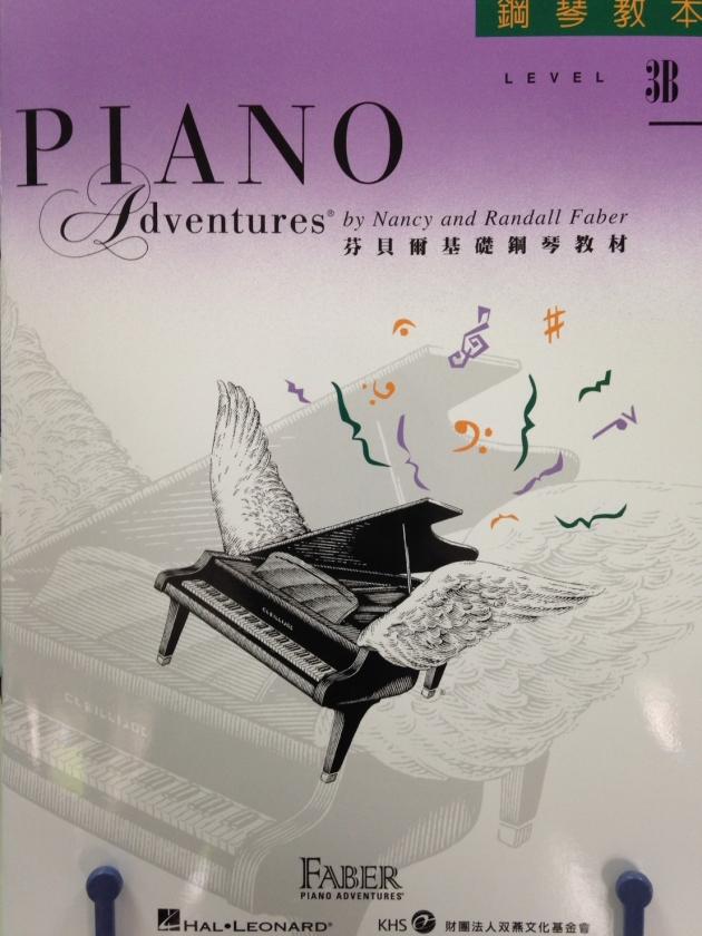鋼琴教本3B 1