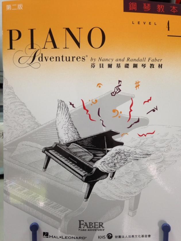 鋼琴教本4 1