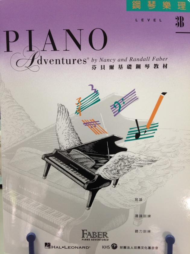 鋼琴樂理3B 1
