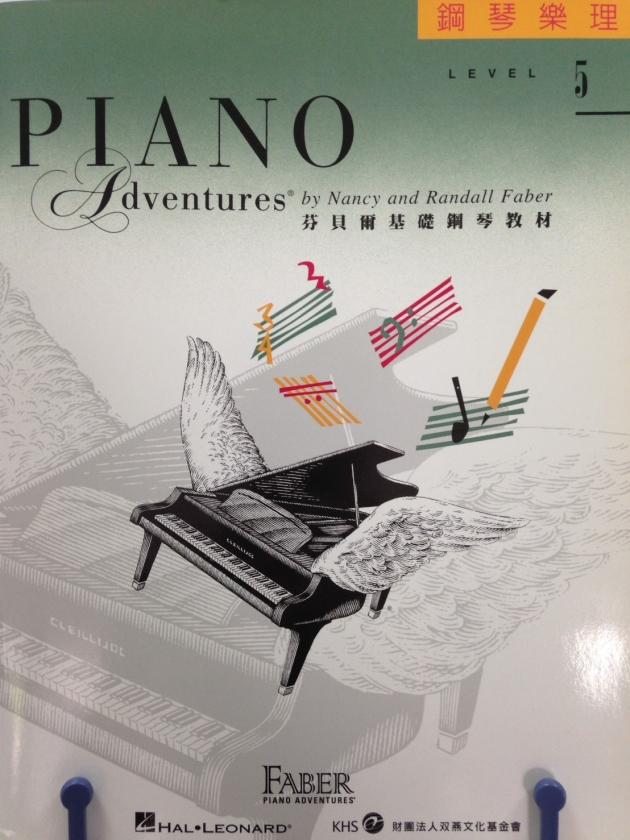 鋼琴樂理5 1