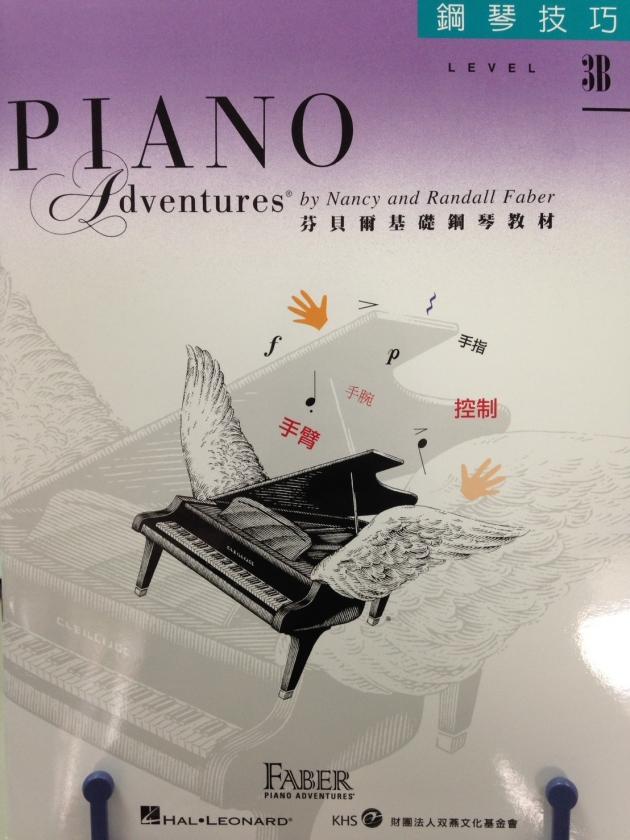 鋼琴技巧3B 1